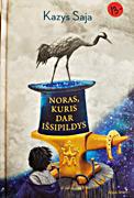 NORAS-KURIS